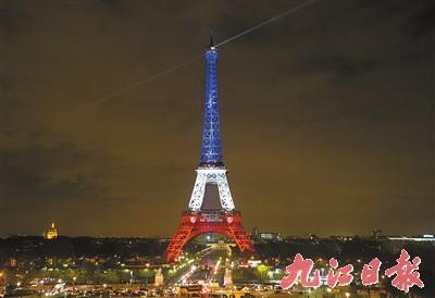 九江日报数字报-巴黎埃菲尔铁塔点亮红白蓝三色灯