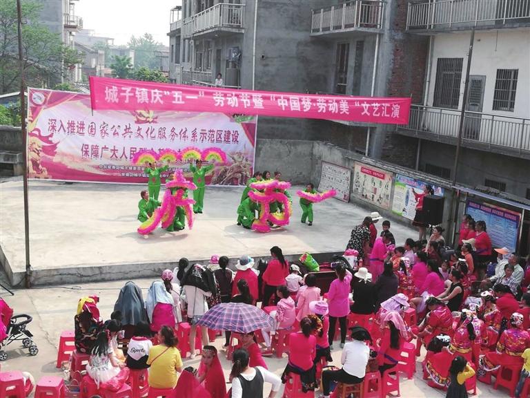 中国梦劳动美